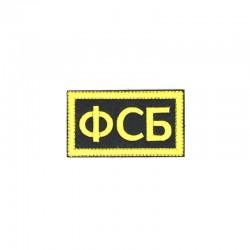 FSB Patch