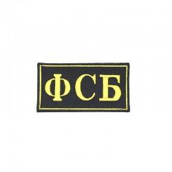 FSB ID Patch