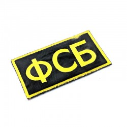 FSB Patch (Clearance)